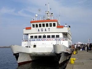 Czas nad morze - Tramwaj wodny Gdynia