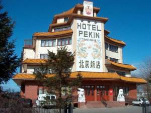 Władysławowo Hotel Pekin